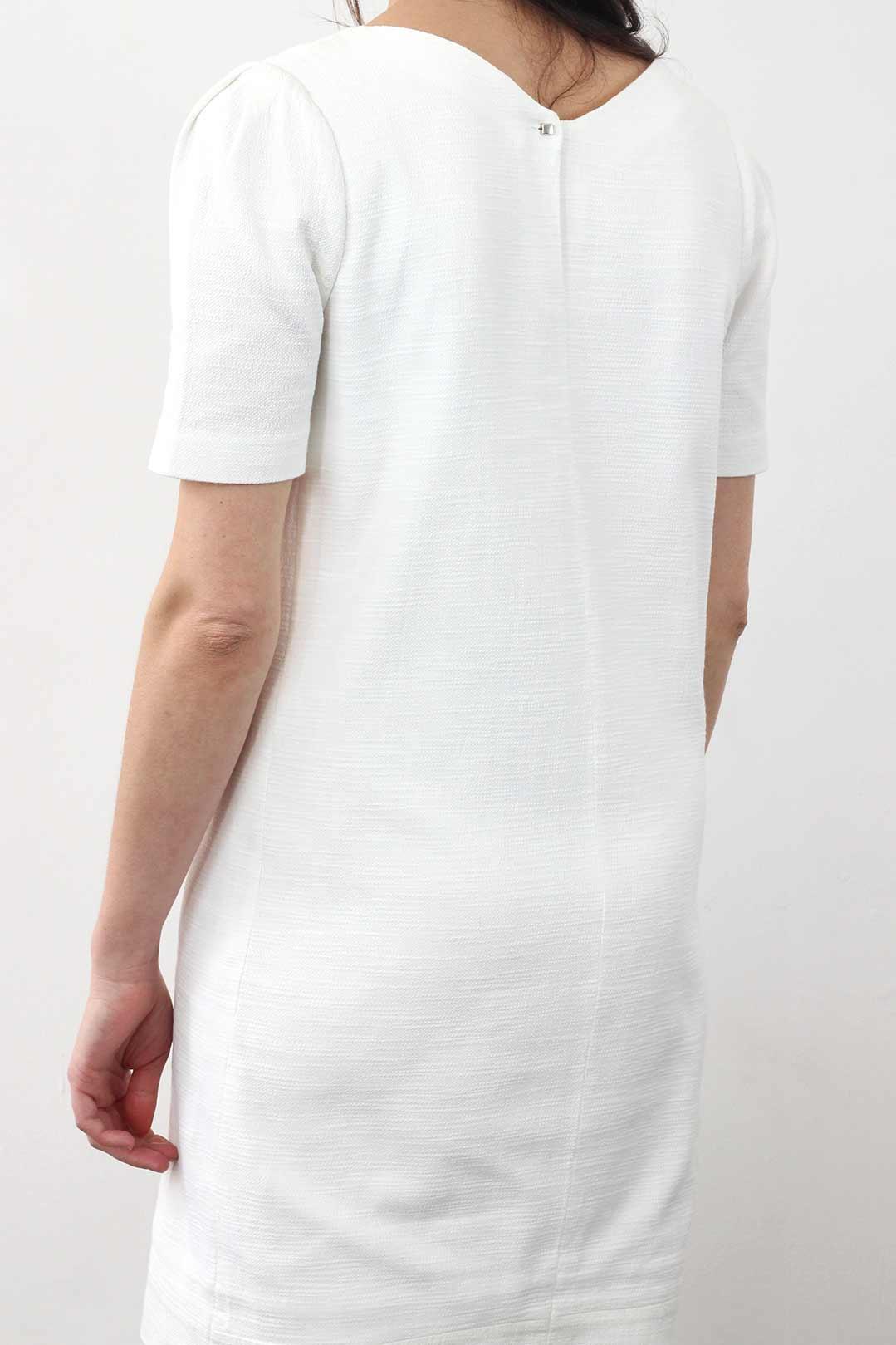 Robe droite blanche 1